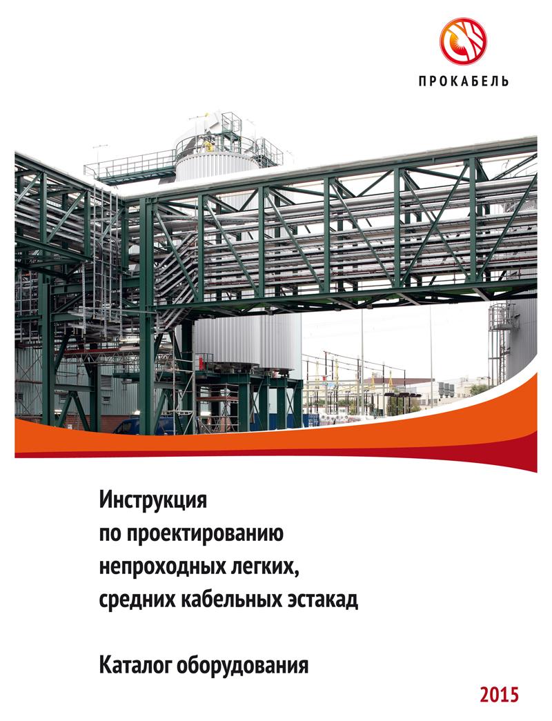 инструкция по утилизации кислоты серной соляной